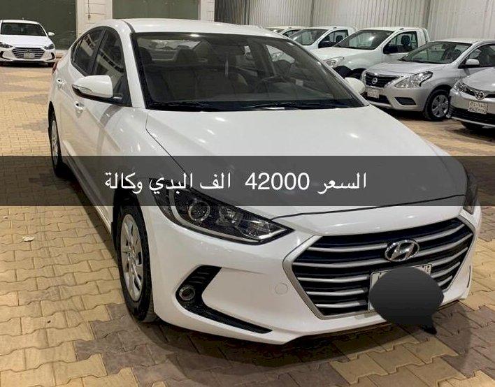 هونداي النترا 2018 فل كامل حراج جميع المنتجات والخدمات في السعودية
