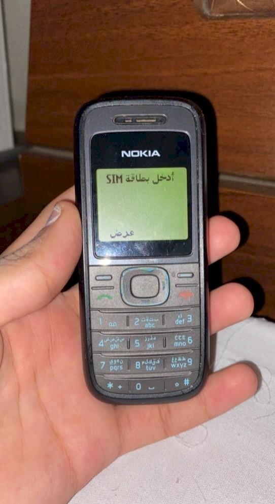جوال نوكيا ابو كشاف 1200 حراج جميع المنتجات والخدمات في السعودية