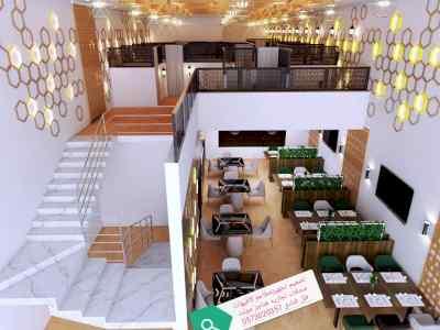 مؤسسه مقاولات مطاعم تنفيذ مطاعم محلات ديكورت