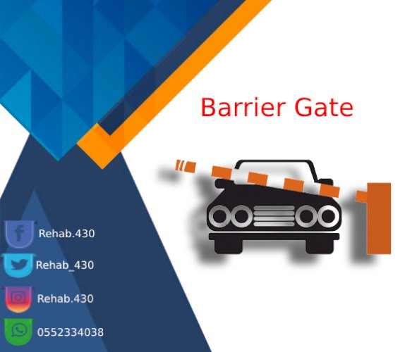 بوابات مواقف السيارات barrier gate