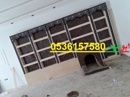 صور مشبات 0536157580